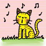 猫も歌っています